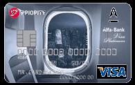 S7 VISA Platinum