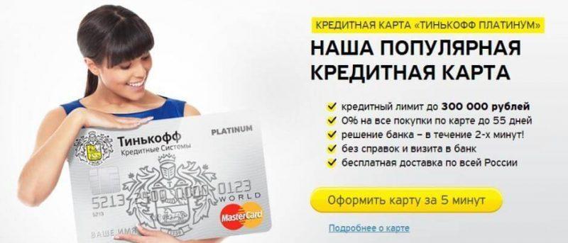Кредитная карта мгновенное решение онлайн