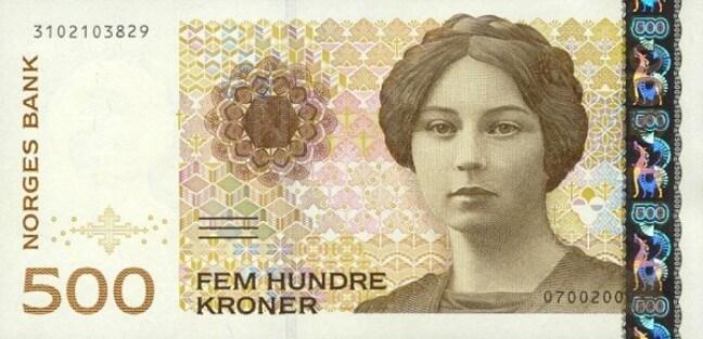 Лицевая сторона норвежской кроны 500 NOK.