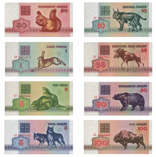 Рисунок 6. Первые белорусские деньги: «Зайчики».