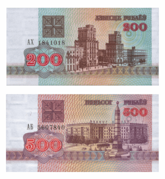 Рисунок 7. Первые 200- и 500-рублевые купюры.