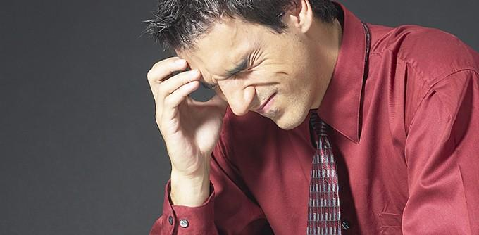 Спишут ли долг при банкротстве