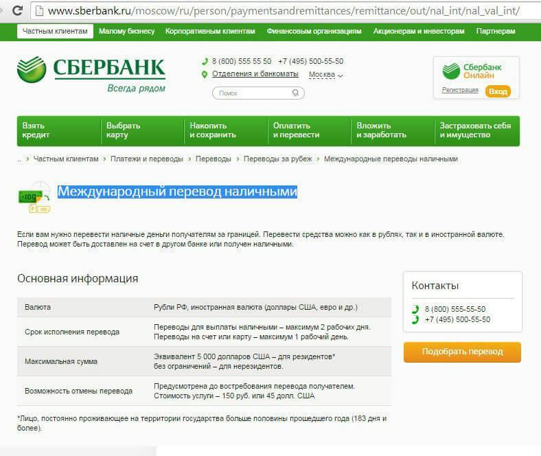 уральский банк кредитная карта 240 дней без процентов воронеж