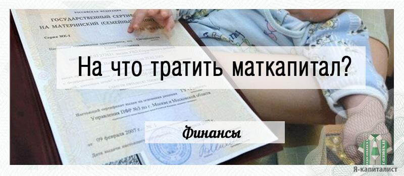 Prendere un mutuo a Cipressa con la cittadinanza russa
