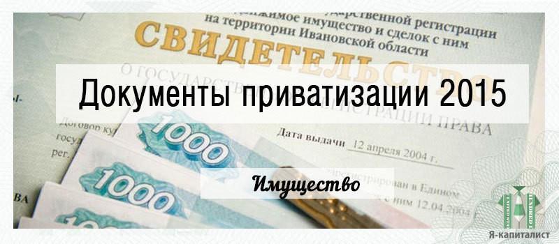 Прокуратура г москвы телефон