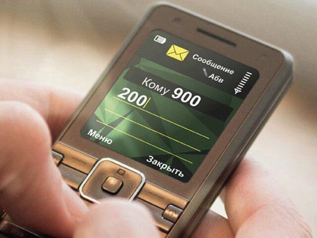 мобильный банк сбербанка тариф экономный и полный