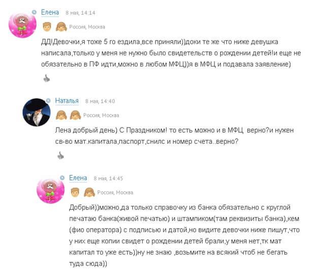 Заявление на снилс физического лица бланк 2015 скачать - 111