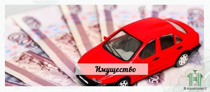 Пенсионер и транспортный налог