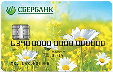 Изображение - Стоимость обслуживания карты маэстро сбербанк image22