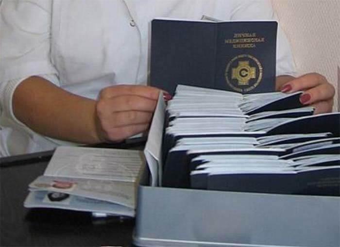 Где купить медицинскую книжку волгоград где можно встать на миграционный учет гражданину украины