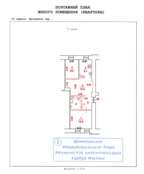 Рисунок 1. Вид незаконно переустроенной квартиры на плане БТИ.