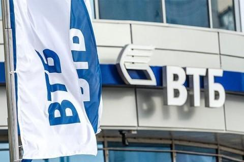 втб банк санкт петербург кредит