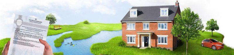Инструкция: как оформить право собственности на земельный участок