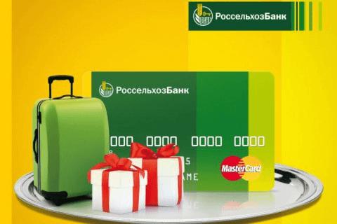 Сбербанк бизнес онлайн взять кредит
