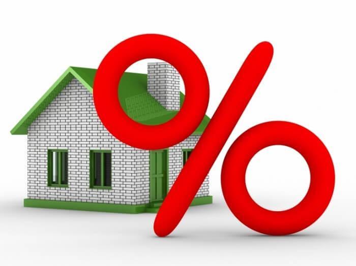 Рефинансирование ипотеки: что нужно знать?