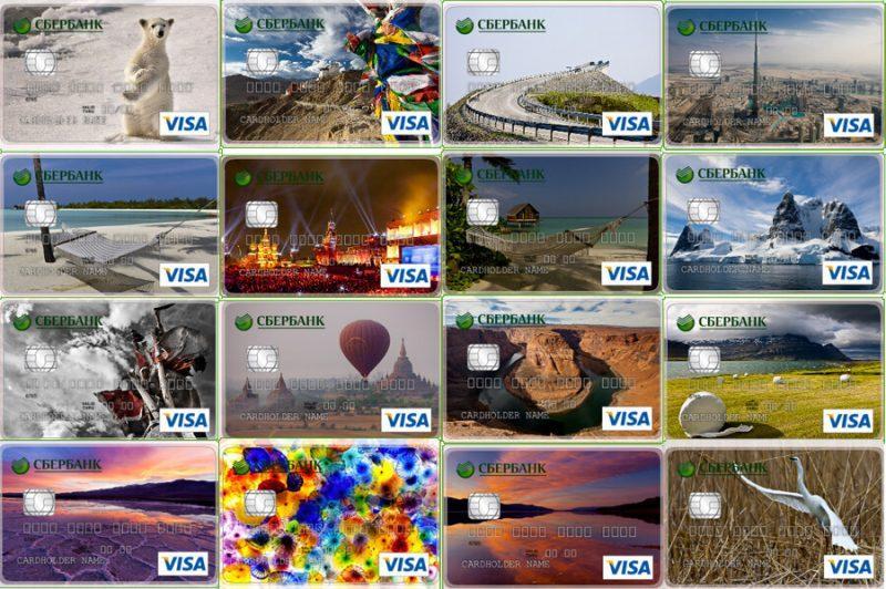 оформление карты сбербанка с картинкой