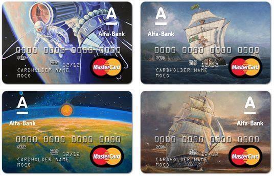 Дизайн карты сбербанк выбрать