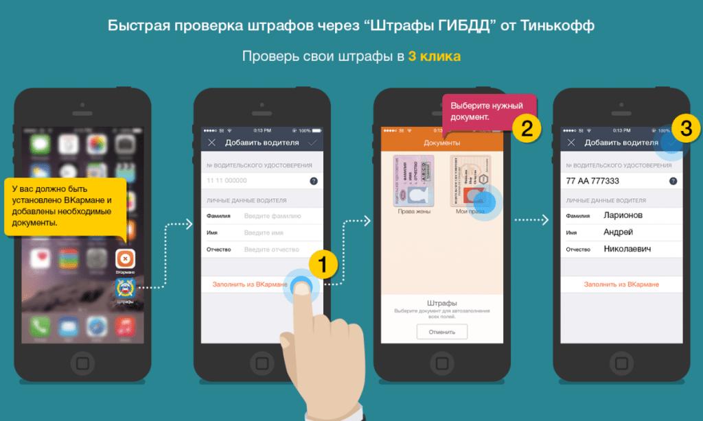 карта метро москвы 2020 скачать бесплатно в хорошем качестве фото