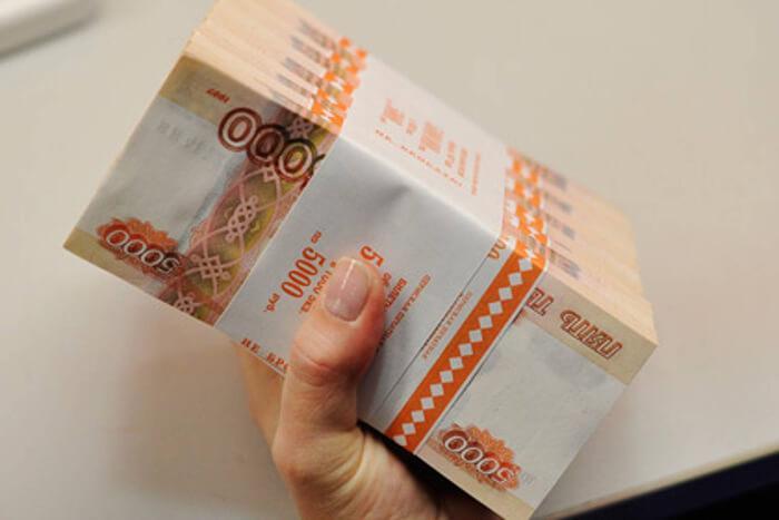Изображение - Куда инвестировать 1 миллион рублей image16