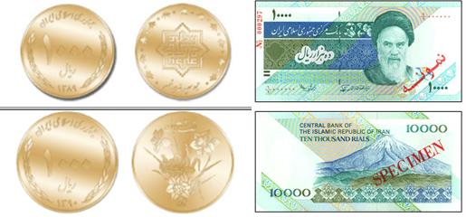 На рисунке внешний вид монет и купюры в 10 тыс.