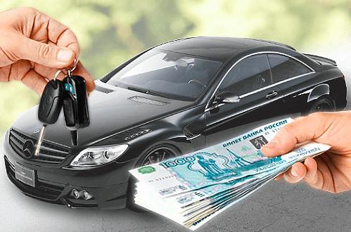 Картинки по запросу автокредитъ
