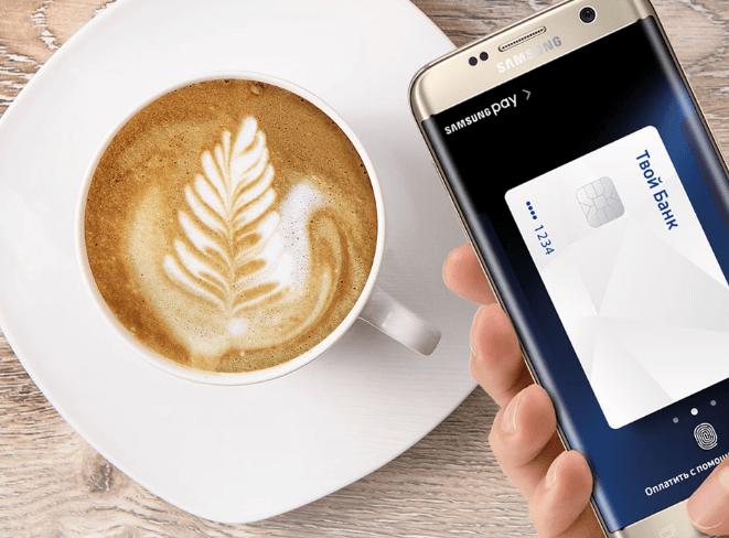Инструкция К Кассовым Аппаратам Samsung