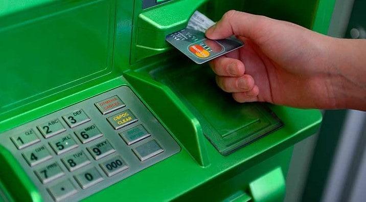 украли деньги с кредитной карты сбербанка