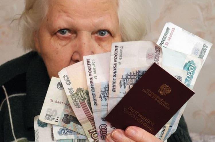 Начисление пенсии в северных районах