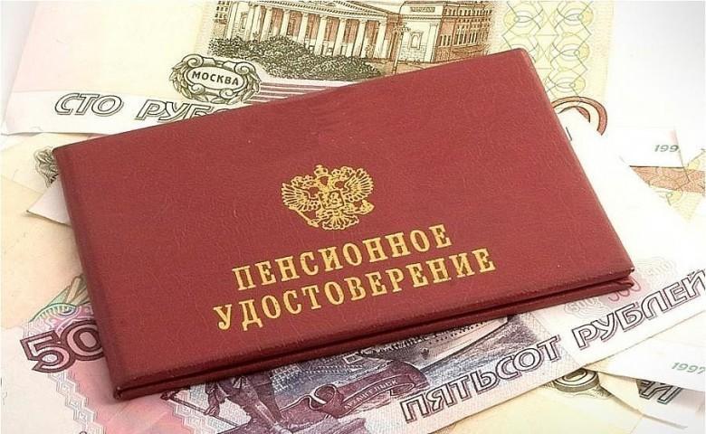 Минимальный размер пенсии по регионам россии