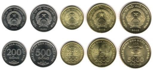 Фото 6. Монеты, практически вышедшие из обращения.