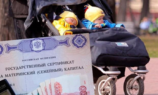 Изображение - Маткапитал после первой двойни. можно matkapital-za-dvoynyashek
