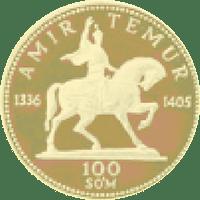 Фото 10. Памятная монета из золота