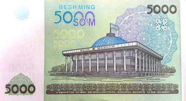 Фото 19. Оборот банкноты в 5000 сумов