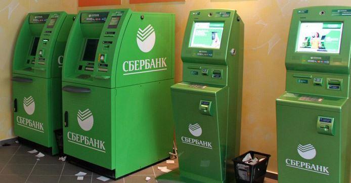 Изображение - Как подключить мобильный банк – инструкция bankomaty-sber