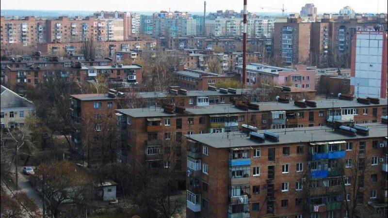 Фото 1. Московский микрорайон, застроенный «хрущевками»