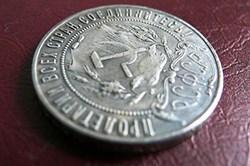 Фото 1. Серебряный рубль – начало денежных реформ