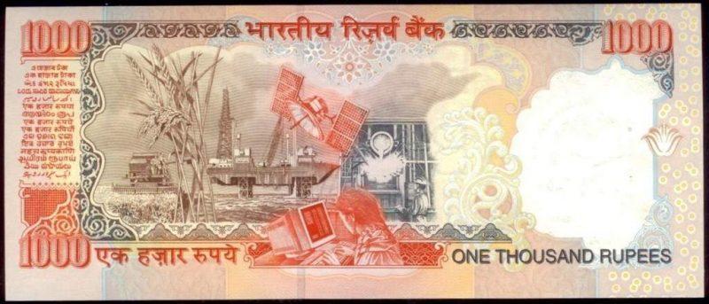 Фото 10. Стоит быть внимательным: так выглядят банкноты в 1000 рупий, которые только в начале 2017 года вышли из оборота