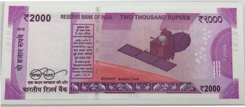 Фото 11. Новая купюра на 2000 рупий