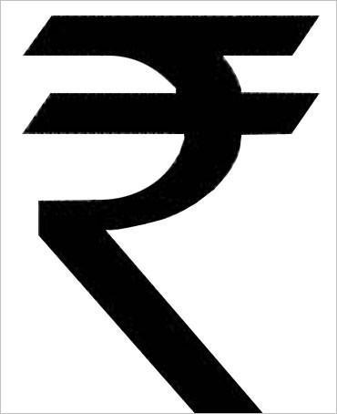 Фото 2. Графический символ рупии