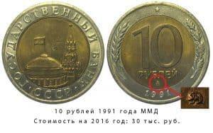Фото 24. Монограмма Московского монетного двора