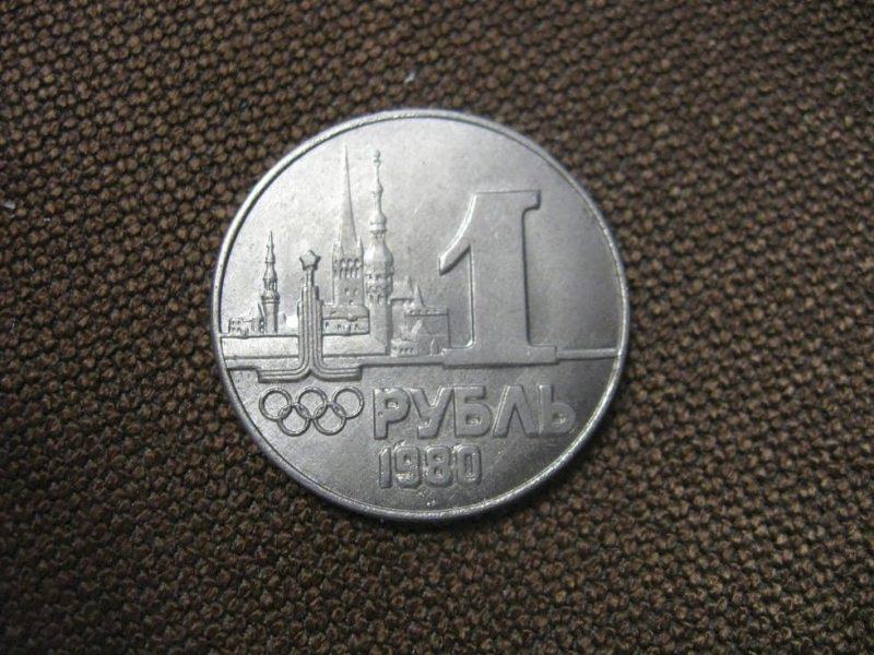 Фото 27. Выпуск к Московской Олимпиаде