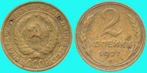 Фото 4. Очень редкая монета
