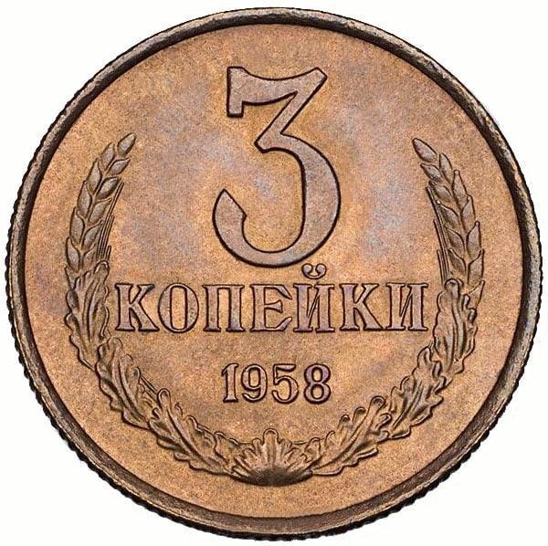 Фото 8. Специальная монета для торговых автоматов