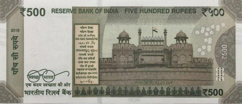 Фото 9. Новая купюра в 500 рупий