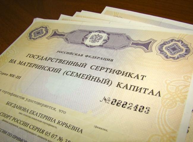 Обжалование судебных постановлений в апелляционном порядке гпк