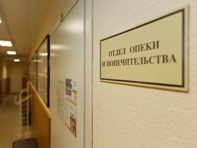 Рис. 3. Табличка на кабинете. Источник: сайт «Пугачев24»
