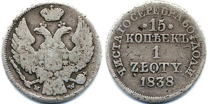 Фото 3. Монеты с двойным номиналом