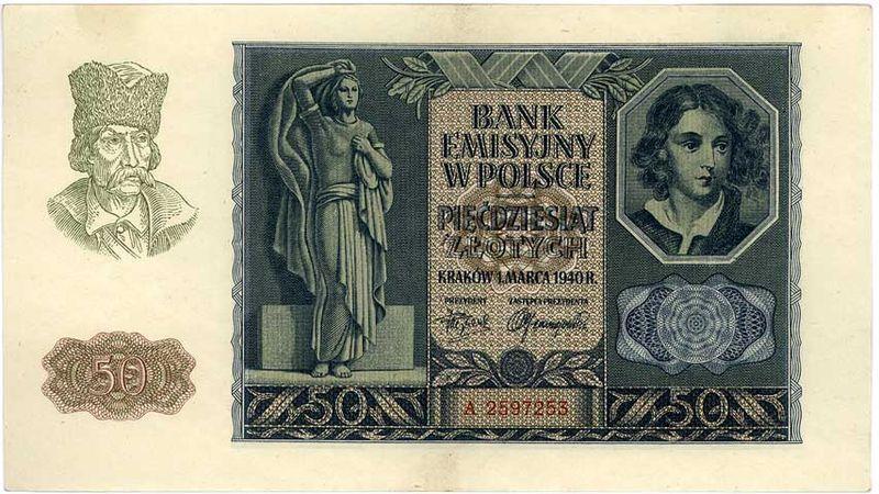 Фото 5. Оккупационные деньги Польши