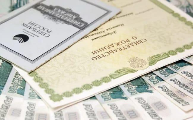 долгосрочные займы на карту онлайн без проверок