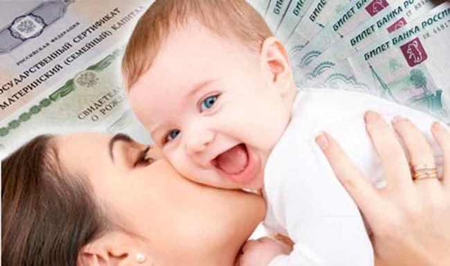 Материнский капитал срок окончания программы
